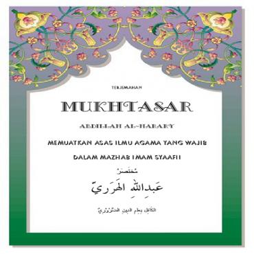 Kitab Mukhtashor Abdillah al-Harori