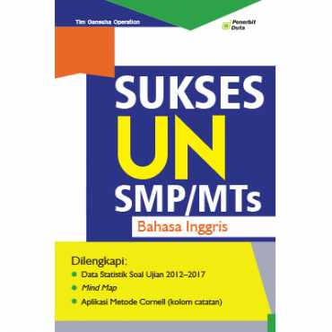 Sukses UN Bahasa Inggris untuk SMP/MTs