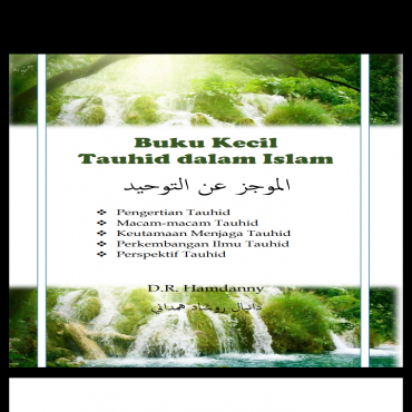 Buku Kecil Tauhid dalam Islam